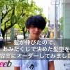 宮崎の美容室に「あみだくじ」で決めた髪型をオーダーしたら・・・