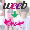 【特報】メディア「weeb」終了のお知らせです
